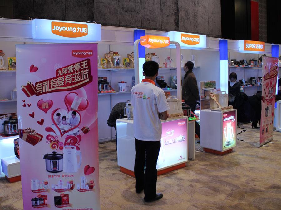 2010年中国小家电高峰论坛暨颁奖典礼-中国家电网现场